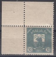 Russia Occupation Finland, Karelia Karjala Karelien 1922 Mi#2 Mint Hinged, Corner Piece With Margin