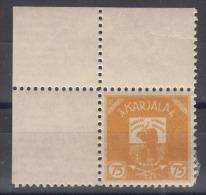 Russia Occupation Finland, Karelia Karjala Karelien 1922 Mi#7 Mint Hinged, Marginal Piece With Margins