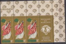 Burundi 1964 Mi#117 Block Of Three Pieces, Mint Never Hinged