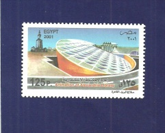 2001- Egypt-  Ancient Library Of Alexandria Project-  Complete Set 1v MNH - Architecture