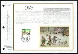 """FDC  Soie Gd  Format  COB N° 2155 - NOËL: évocation De La Fête Des Rois Mages - Oblit.: """" HOUDENG-GOEGNIES - 1/12/1984. - FDC"""
