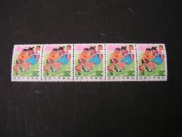 == China 1975  5 X 1259 ** MNH  €  90,00 - 1949 - ... Repubblica Popolare