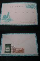 == China 1957 Cv,