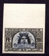 Tunisie  N°319B N** LUXE  Cote 450 Euros !!!Très RARE - Tunisie (1888-1955)
