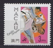 1990 MACAO Macau  ** MNH Les Arts Martiaux, Judo Martial Arts Judo Kampfsport  Judo  Artes Marciales Judo [DJ30] - Judo