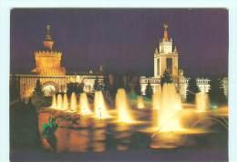 MOCKBA  MOSCOU - Russie
