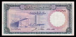 Syria 100 Pounds 1966 F - Syrie