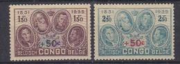 Belgish Congo 1936 Gedenkteken Koning Albert 2w Met Opdruk  ** Mnh (27535) - Belgisch-Kongo