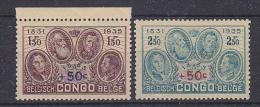 Belgish Congo 1936 Gedenkteken Koning Albert 2w Met Opdruk  ** Mnh (27536) - Belgisch-Kongo