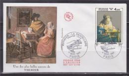 La Dentellière De Vermeer Enveloppe 1er Jour Paris 4.9.82 N° 2231 - 1980-1989