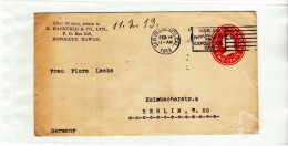 USA ETATS UNIS ALLEMAGNE - SAN FRANCISCO BERLIN - 1913 - OBL WORLD S PANAMA PACIFIC EXPOSITION - ENTIER POSTAL 2 CENTS - Postal History