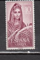 SAHARA  ESPAGNOL  *  YT N° 221 - Sahara Español