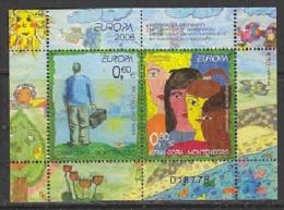 Europa Cept 2006 Montenegro M/s ** Mnh (27542) - Europa-CEPT