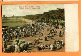 MBU-19  Cario Fair At Baar-el-Nil, Grand Bazar. Circulé En 1922 - Cairo