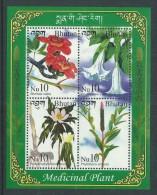 Bhoutan B. F. N° 421 XX Flore : Plantes Médicinales,  Le Bloc  Sans Charnière, TB - Bhutan