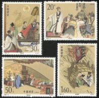 China (PRC),  Scott 2016 # 2403-2406,  Issued 1992,  Set Of 4,  MNH,  Cat $ 1.90,  Paintings - 1949 - ... République Populaire