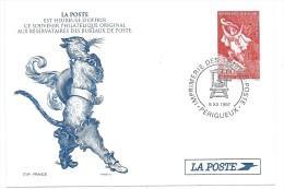 Francia, France 1997; Omaggio Delle Poste Francesi: Gatto Con Gli Stivali ; Cat, Cats, Chat. Puss In Boots - Fiabe, Racconti Popolari & Leggende