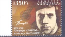 2015. Armenia, V. Vysotsky, Poet And Popular Singer,  1v, Mint/** - Armenia