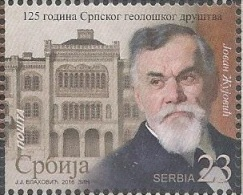SRB 2016 125A°SERBIAN GEOLOGICAL SOCIETY, SERBIA, 1 X 1v, MNH - Geologie