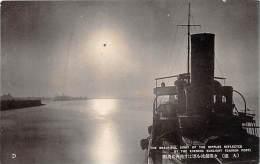 Dairen Port, Dalian, Dampfschiff, - Chine