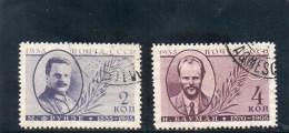 URSS 1935 O DENT 14 - 1923-1991 URSS