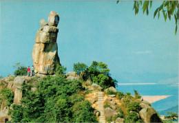 HONG-KONG   THE  AMAH  ROCK  MENTIONED IN LOCAL  FOLKLORE    (NUOVA) - Cina (Hong Kong)