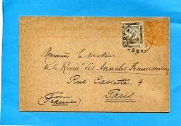 Marcophilie- Cp Entier Postal 3 Mil+ Complément Affr 1 Mil-cad  Dec 1918 >France - 1915-1921 Protectorat Britannique