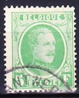 BELGIQUE 1921-27 YT N° 209 Et 210 Obl. - 1922-1927 Houyoux