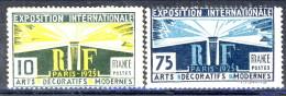 Francia 1924 - 25 N. 210 C. 10 E N. 215 C. 75 MNH GO Catalogo € 45,40 - Ungebraucht