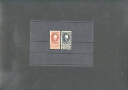 USSR 1925 M 296-97 D IMPERF  Used  2 Scans - Usados