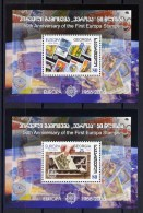 Georgien / Georgia / Géorgie 50th Anniversary Of The First Europe Stamp Souvenir Sheets / Blocks  ** - 2006