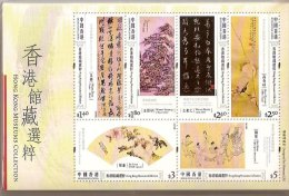 Hong Kong 2009 Museums Collection Stamps S/s Calligraphy Ancient Painting Mount Bird Moon Butterfly Fan - 1997-... Chinese Admnistrative Region