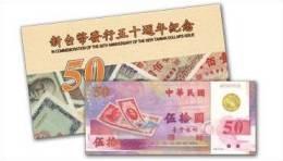 Folder 1999 Taiwan Rep China Commemorative NT$ 50 Yuan Polymer Banknote 1 Piece UNC - Taiwan