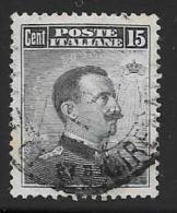 Libya, Scott # 16a Used Italy Stamp Overprinted, 1912 - Libya