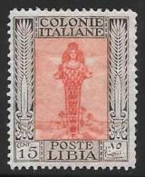 Libya, Scott # 52 Mint Hinged Diana Of Ephesus, 1924 - Libya