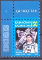 2015. Kazakhstan, 20y Of First Space Flight Of Talgat Musabayev, 1v, Mint/** - Space