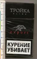 An Empty Box Of Cigarettes Troika - Exports - Kaliningrad - 2015 - Boites à Tabac Vides