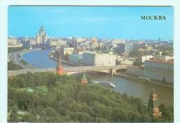 MOSCOU - Russie