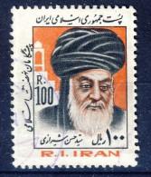 +K2696. Iran 1983. Michel 2055. Used - Iran