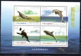 25.7.2002, Faune - Cétacés, YT BF 94, Neuf **, Lot 44762 - 1945-... République De Chine