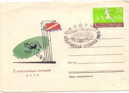 RUSSIA 1959  OLYMPIC GAMES  CCCP   (M160108) - Giochi Olimpici