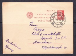 EXTRA10-14  OPEN LETTER FROM TAGANROG TO MUNCHEN. 29.05.1928.