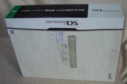 Nintendo DS Japanese :   Yume No Ukihashi Treasure Box - Electronic Games