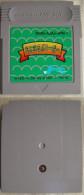 Game Boy Japanese :   Animal Breeder  DMG-AJAJ-JPN - Nintendo Game Boy