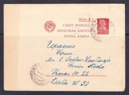 EXTRA10-15  OPEN LETTER FROM TASHKENT TO BERLIN. 19.09.1927.