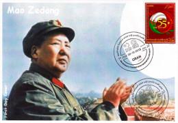 Algeria No 1669 Algerian-Chinese Diplomatic Relations Flags China Mao Tse Tung Zedong Famous People - Mao Tse-Tung