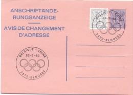 BELIQUE BELGIUM CHINE 1980  STATIONERY    (M160115) - Giochi Olimpici