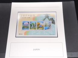 JAPON - Bloc Luxe Avec Texte Explicatif - Belle Qualité - À Voir -  N° 11642