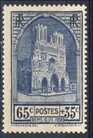 Francia 1938 N. 399 C. 65+35 Reims MNH GO Catalogo € 20 - Ungebraucht