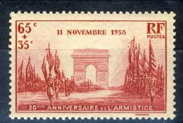 Francia 1938 N. 403 C. 65+35 Anniversario Della Vittoria MNH GO Catalogo € 6,50 - Francia